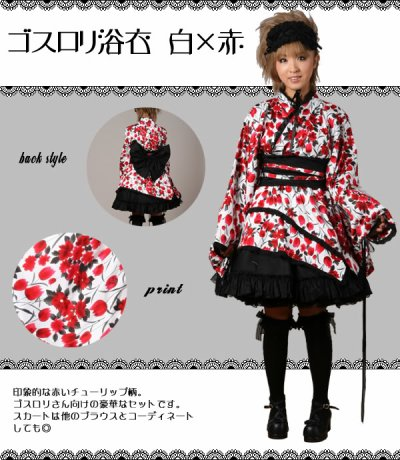 Styles Japan
