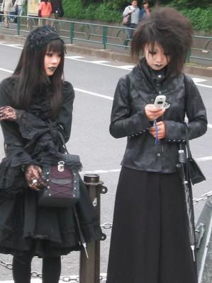 Styles Japan 2