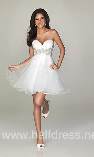 Elegant dress skirt make you dressed