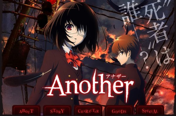 Le manga 5:Another