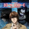 death-note-01-95