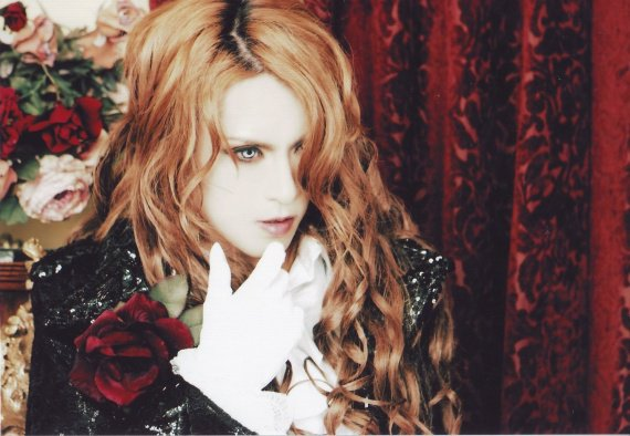Le Prince de Versailles. ~ Origins Of Love ~