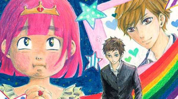 FICHE MANGA : Ugly Princess ~ T7 (TOME FINAL)