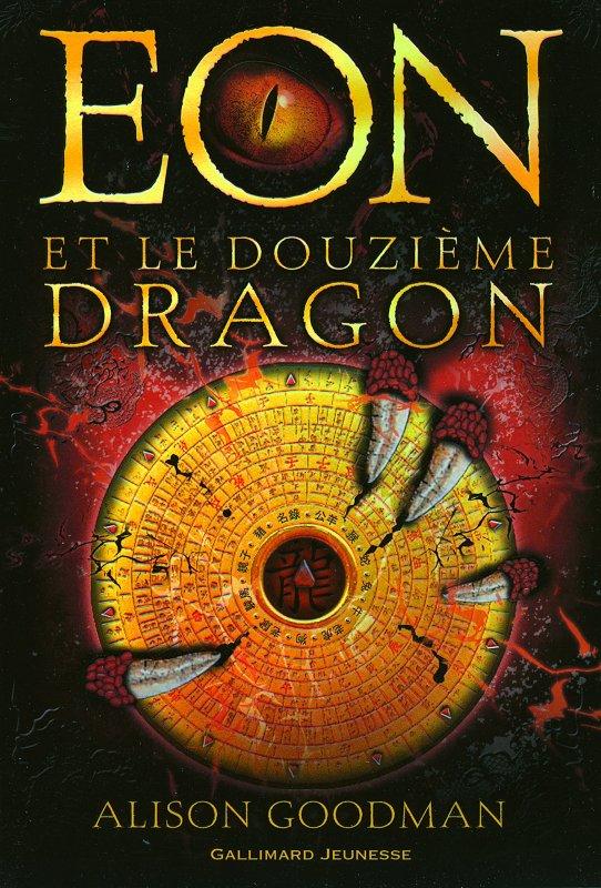 FICHE LECTURE : Eon et le douzième dragon