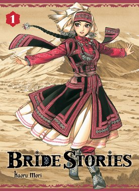 FICHE MANGA : Bride Stories - T1