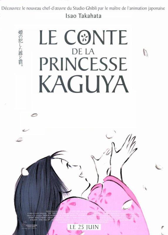 FICHE FILM : Le Conte de la Princesse Kaguya