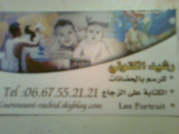 ma carte visite