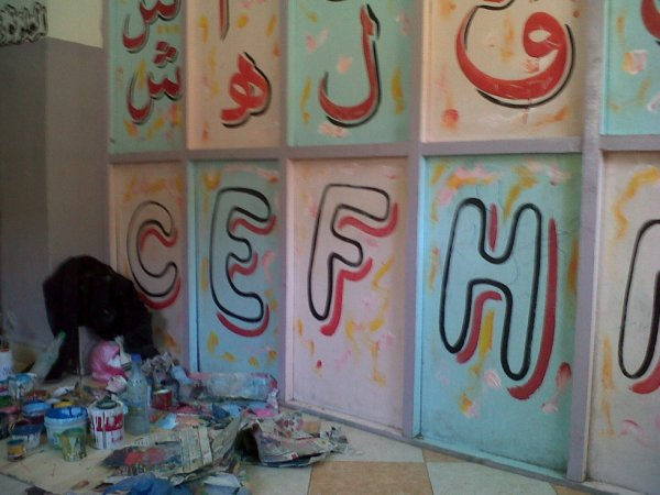 decoration dans  les garderies