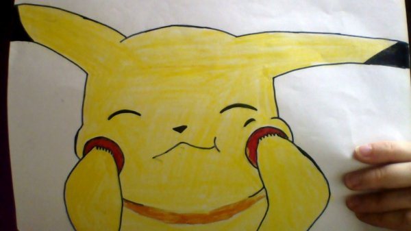 Dessin 8 : Pikachu ~