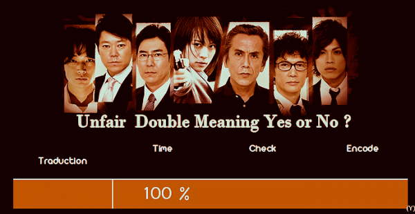 J-Movie - Unfair - Double Meaning - Yes or No ? SP