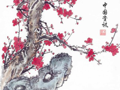 Peinture chinoise avec pour inscription calligraphique : Angélique et Kévin.