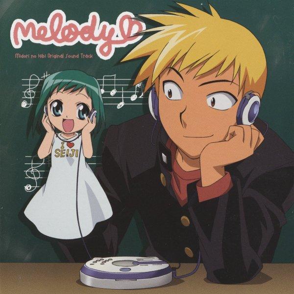 Manga Midori days