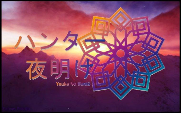 ★La Fiction: Yoake No Hantã★