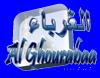 alghourabaa