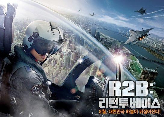 R2B: Return 2 Base