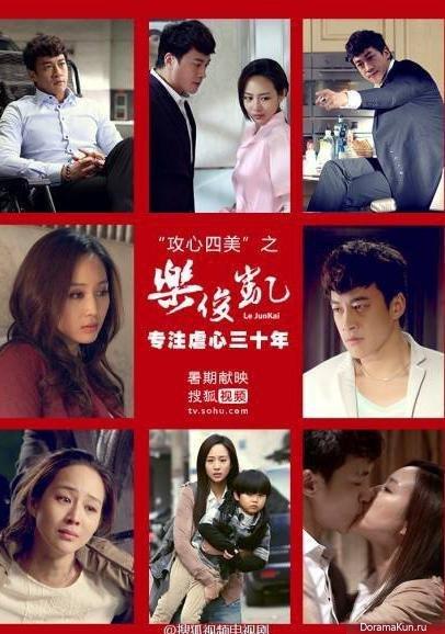 Unconditional Love: Le Jun Kai