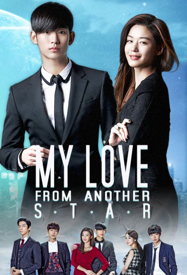 My Love From The Star /You Who Came From the Stars