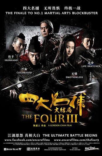 The Four 1,2 & 3