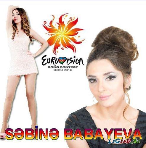 Eurovision 2012 - Anggun Catastrophique