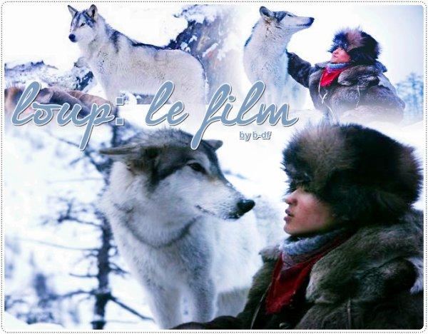 Loup: le film