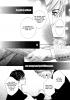 oujisama ni narenai: les deux pages finales