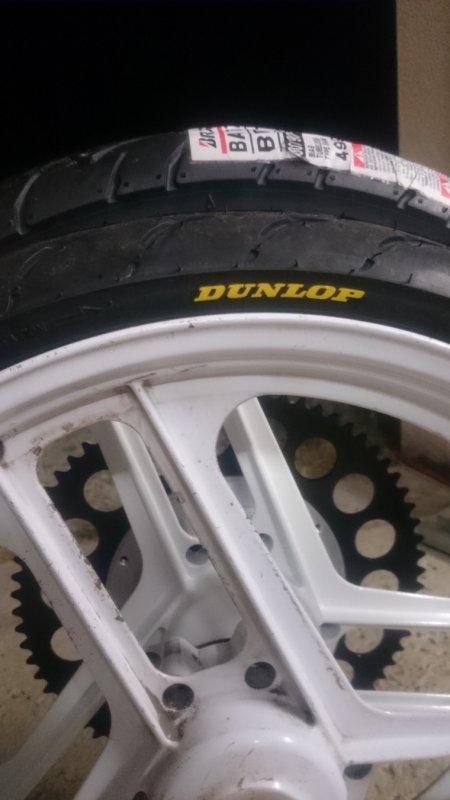 Cherche pneu taille basse