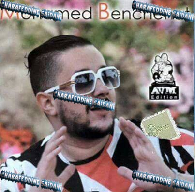 Cheb Mohamed Benchenet - E Hee Hee 2015 [Edition  Avm]