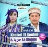 Khaled El Geulmi Dou Maria - Lalat La Bnat 2015
