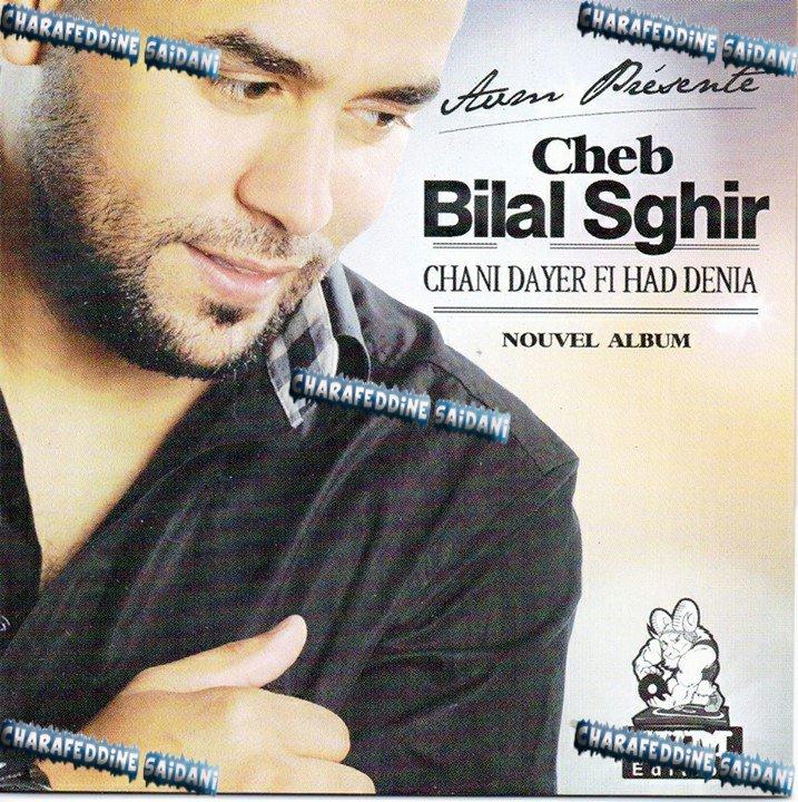 Cheb Bilal Sghir - Chani Dayer Fi Had Denia 2015[Edition  Avm]