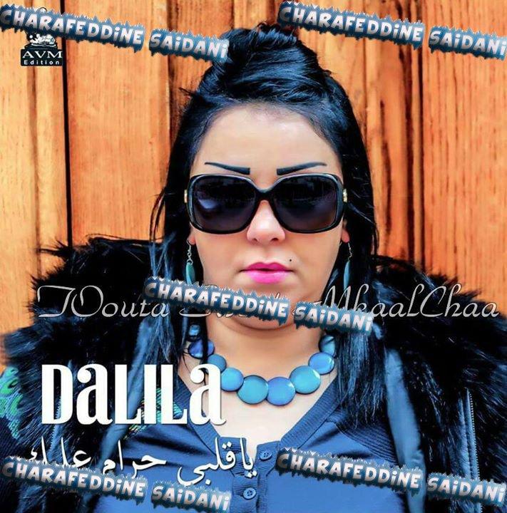 Cheba Dalila - Galbi Hram Alik 2015[Edition  Avm]