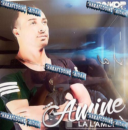 Cheb Amine L'a Lambra - Manich Mlih 2015
