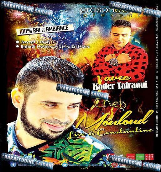 Cheb Mouloud Dou Kader Tafraoui - 3aytet L'15 48 2015