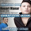 Houari Manar Duo Cheb Hichem - Jibouh Jibouh 2015