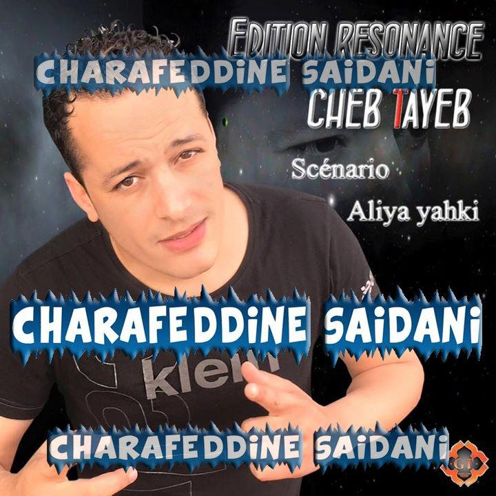 Cheb Tayeb - Scenario Aliya Yahki 2015