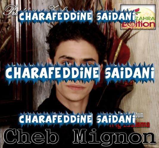 Cheb Mignon - Trig Esslamla 2016