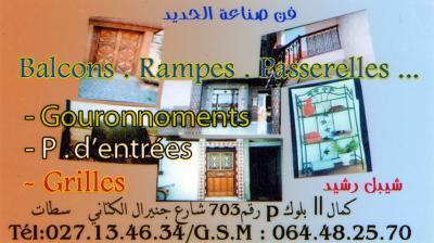 Carte Visite De Forgeron Rachid