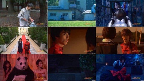 Ranma le film