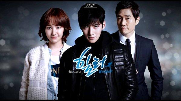 Healer ( drama coréen)