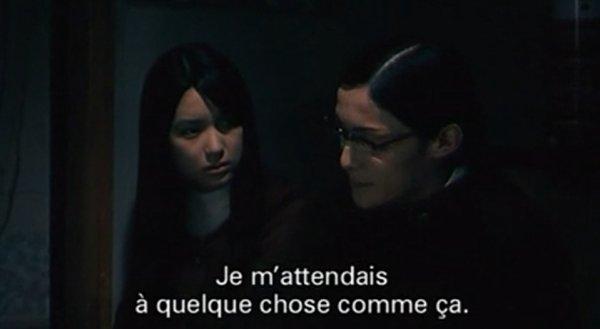 SPIRALE LE FILM ( VO : UZUMAKI )