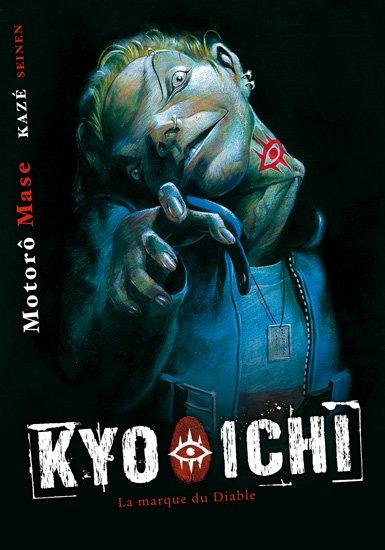 Kyo Ichi