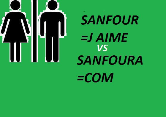 CSC-AMOUR