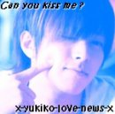 Photo de x-yukiko-love-news-x