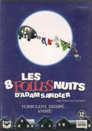 Les 8 folles nuits d'Adam Sandler