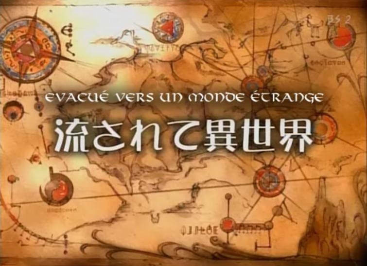 Le monde de Kyou Kara Maoh