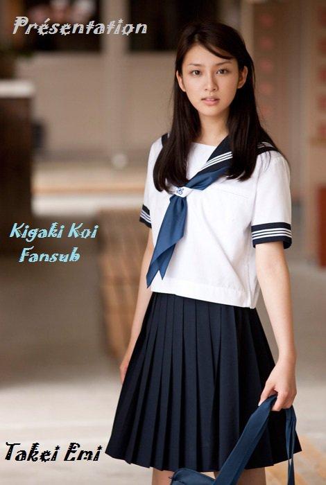 Présentation de la Kigeki Koi Fansub