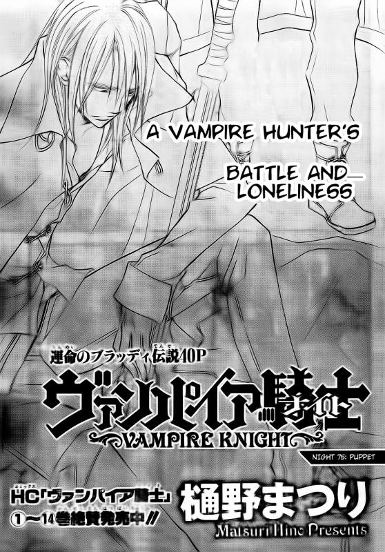 ₪ Vampire Knight Chapitre 75 : Puppet ₪