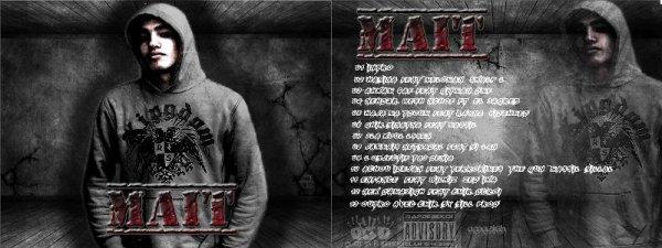 mixtape pochete