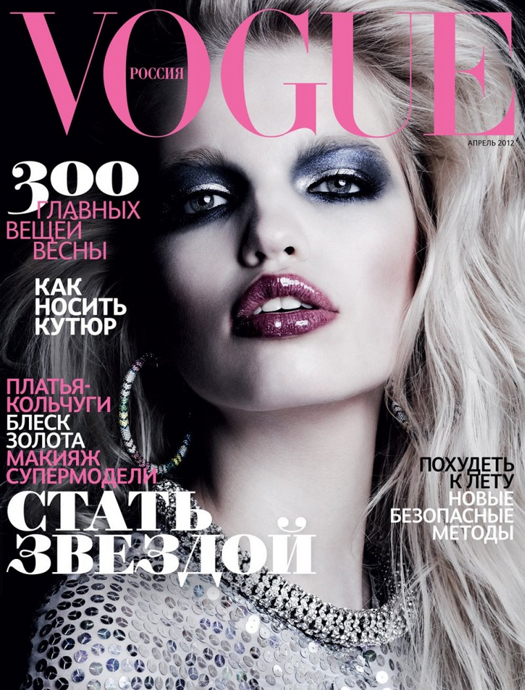 Daphne Groeneveld for Vogue Russia April 2012