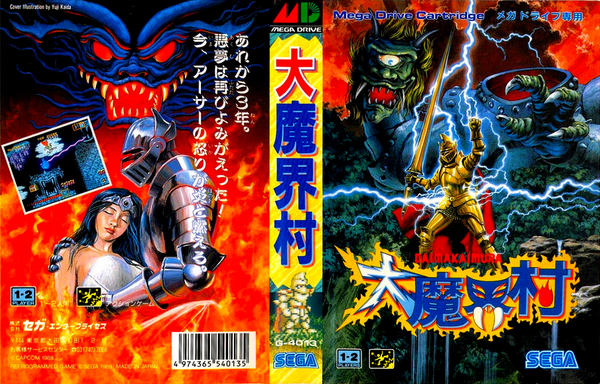 Megadrive : Ghouls'n Goblins