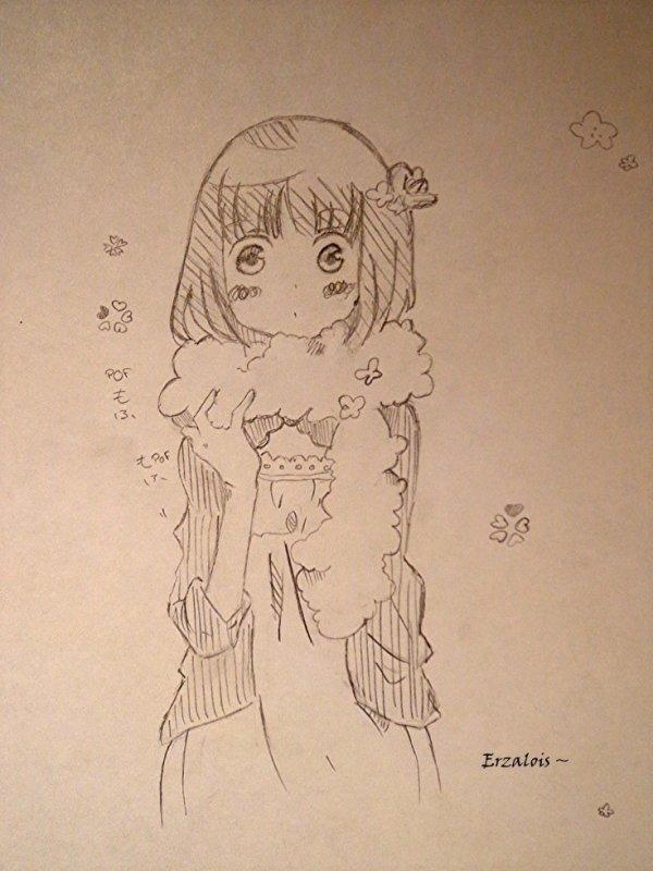 Hana Koumeda ^^